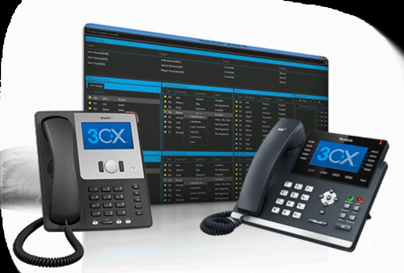 netcat technology 3cx VoIP IP-PBX 3CX partner